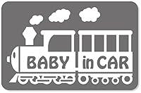 imoninn BABY in car ステッカー 【マグネットタイプ】 No.19 汽車 (シルバーメタリック)
