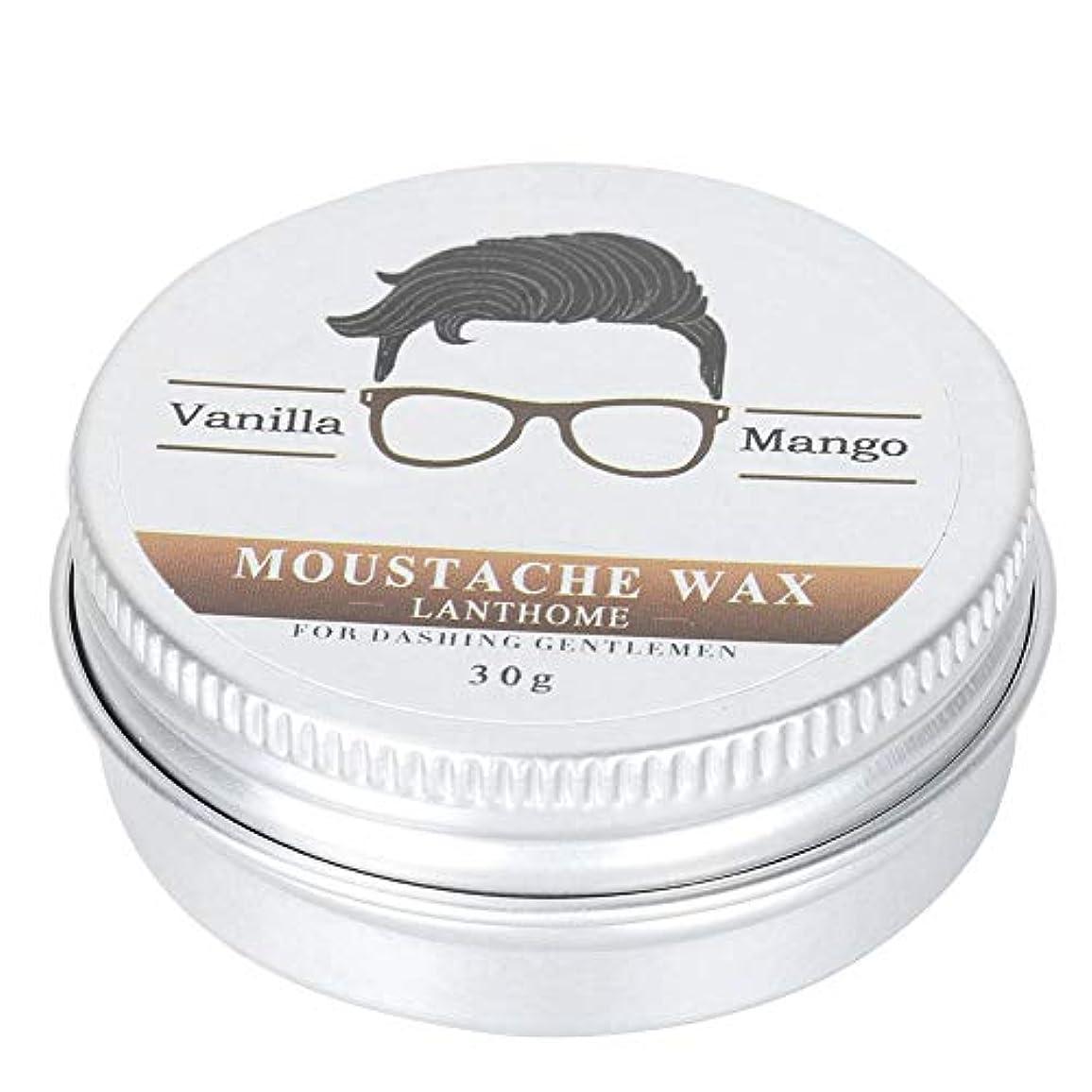 酸素カテゴリー上昇ひげの滑らかなスタイリングシェービング用口ひげワックス