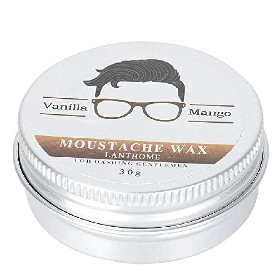 微生物中性マーガレットミッチェルひげの滑らかなスタイリングシェービング用口ひげワックス