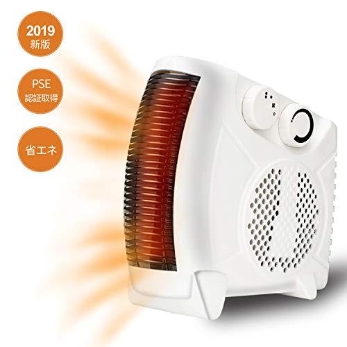 LANEYLI セラミックヒーター ファンヒーター 電気ストーブ 電子暖房 速暖 PSE認証取得 転倒オフ 暖房 足元 2種類モード コンパクト 省エネ