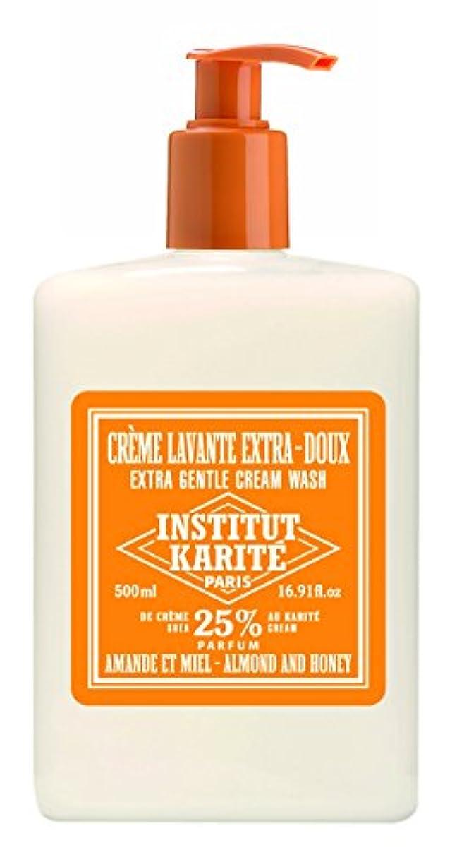 勇者ワードローブ洪水INSTITUT KARITE 25% クリームウオッシュ 500ml アーモンド ハニー Almond Honey Extra Gentle Cream Wash インスティテュート?カリテ