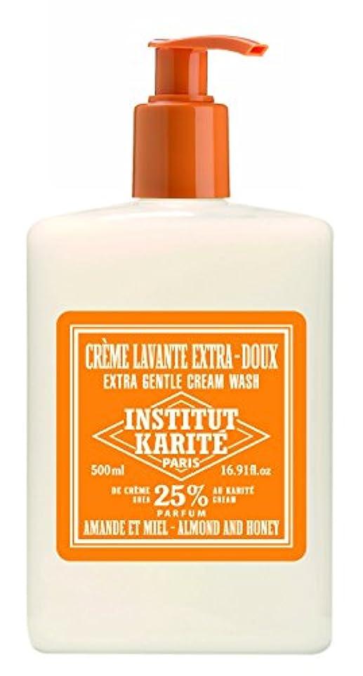 パラダイスラジカル文字通りINSTITUT KARITE 25% クリームウオッシュ 500ml アーモンド ハニー Almond Honey Extra Gentle Cream Wash インスティテュート?カリテ