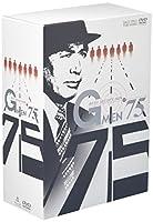 Gメン'75~BEST SELECT BOX~ [DVD]