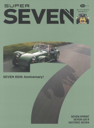 SUPER SEVEN (スーパーセヴン) #02 (NEKO MOOK)