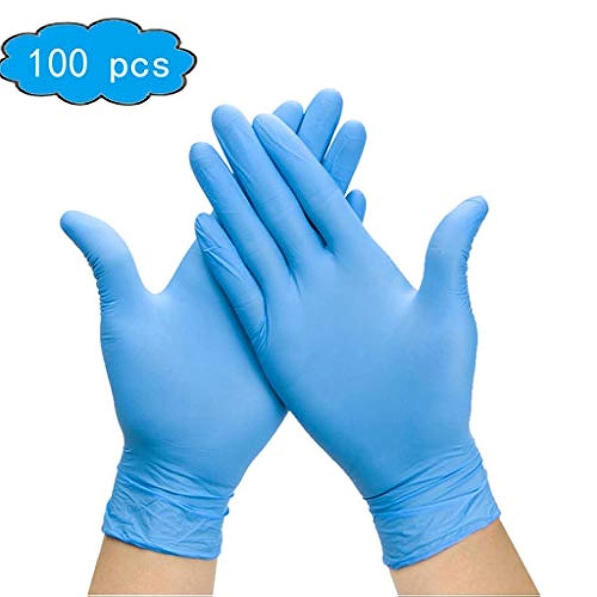 使い捨てニトリル手袋-パウダーフリー、ゴムラテックスフリー、医療検査グレード、非滅菌、両性利き-ソフトブルー(100個)、ラボ&科学製品 (Color : Blue, Size : L)
