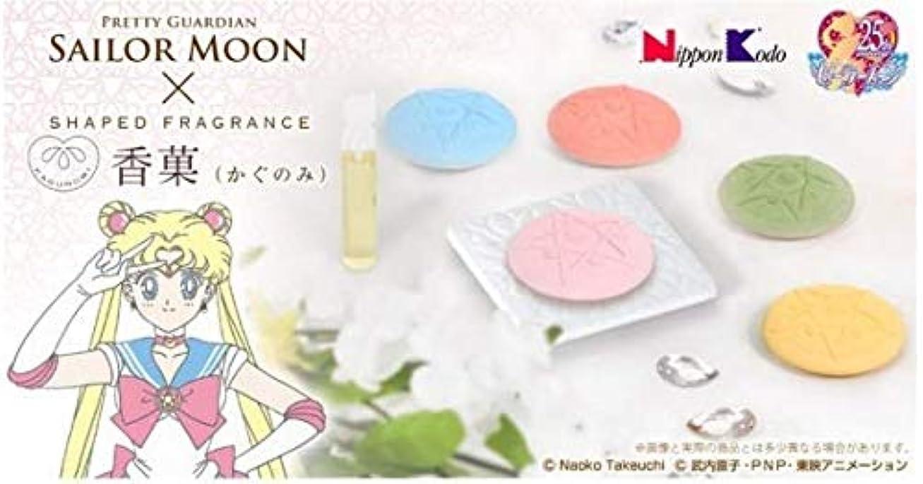 広告不注意コンチネンタルセーラームーン 香菓 かぐのみ お香 フレグランス たちばな