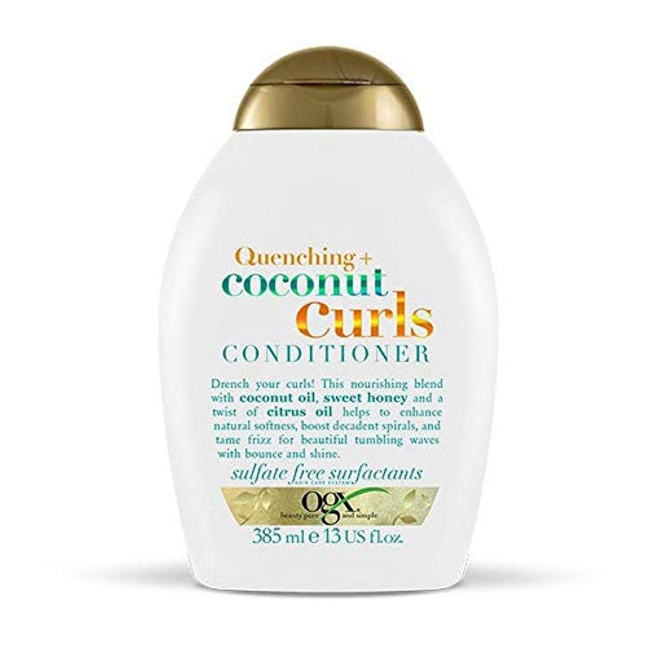 平らな受益者直感[Ogx] ココナッツカールコンディショナー385ミリリットルを急冷Ogx - OGX Quenching Coconut Curls Conditioner 385ml [並行輸入品]