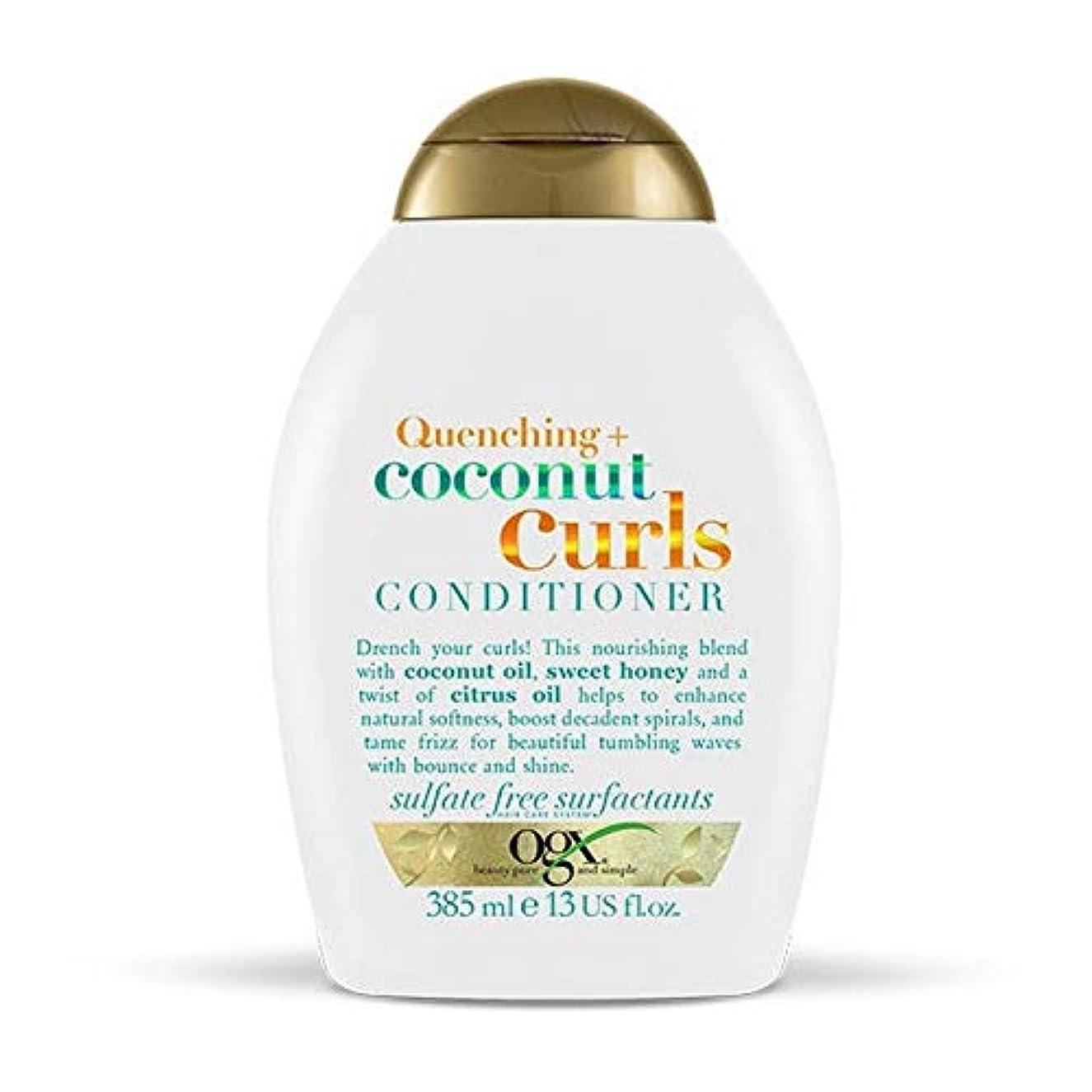 ミシン目兵器庫人差し指[Ogx] ココナッツカールコンディショナー385ミリリットルを急冷Ogx - OGX Quenching Coconut Curls Conditioner 385ml [並行輸入品]