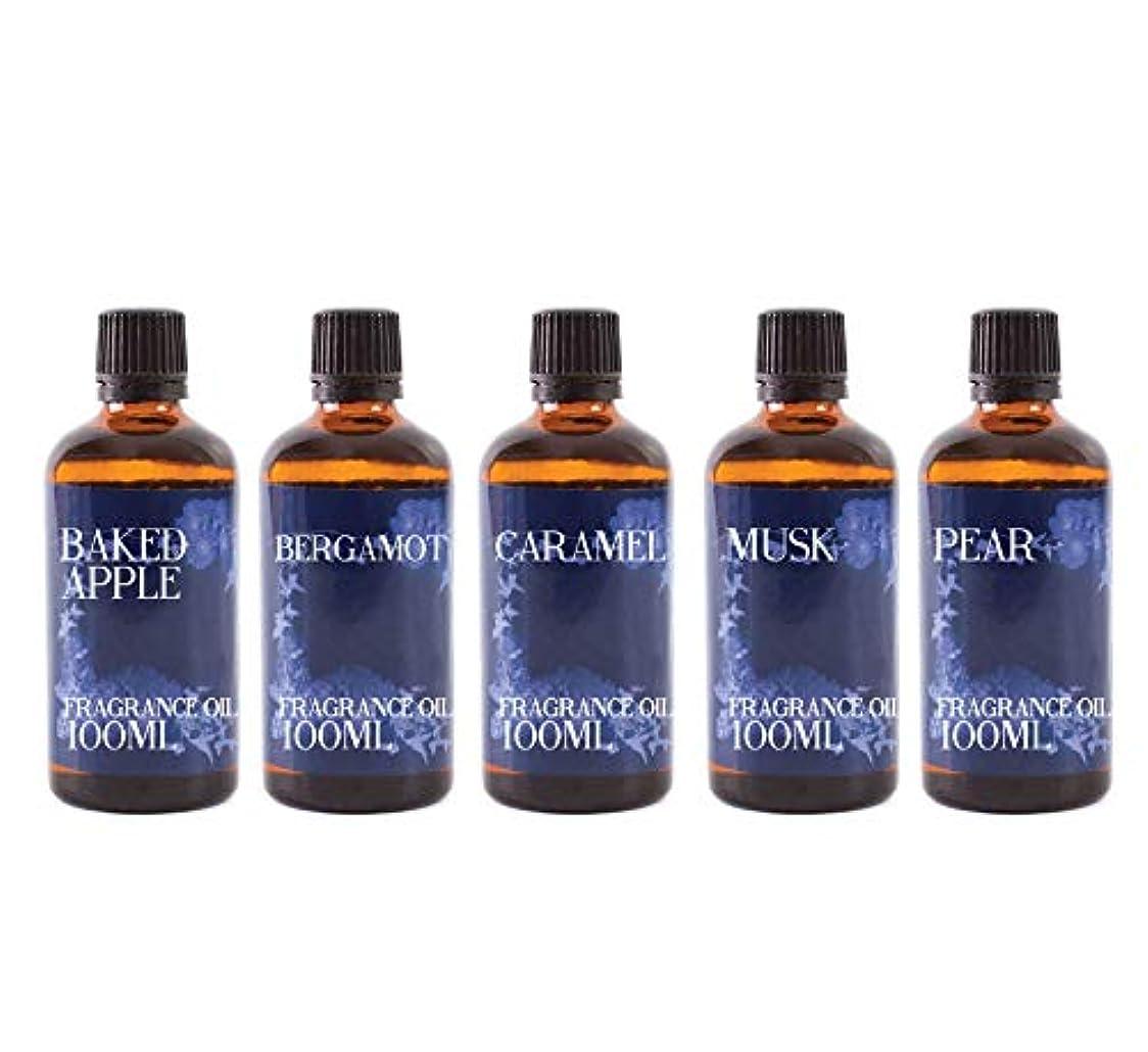 スペシャリスト確保する医師Mystic Moments | Fragrant Oil Starter Pack - Autumn Oils - 5 x 100ml