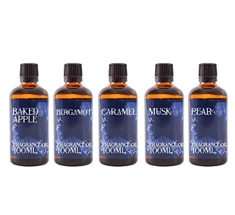 未亡人晩ごはんズボンMystic Moments | Fragrant Oil Starter Pack - Autumn Oils - 5 x 100ml