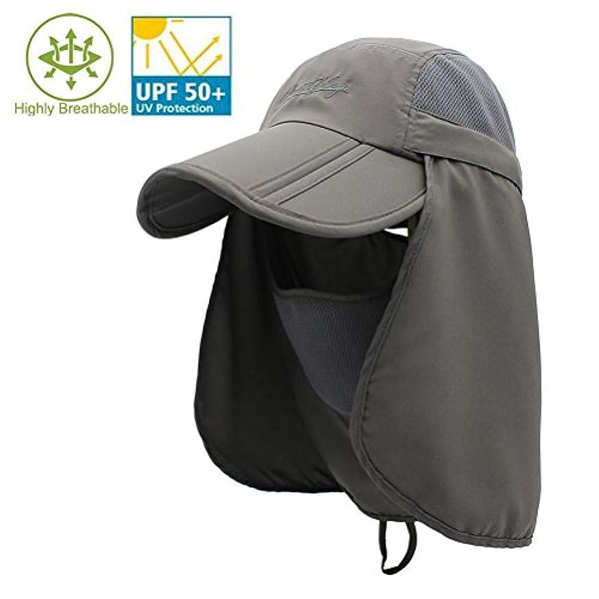 性能見込み生きているImonet屋外折りたたみ可能な釣り帽子フラップキャップwith Removable Face and Neckフラップ太陽帽子ハイキング旅行のガーデニングジャングル