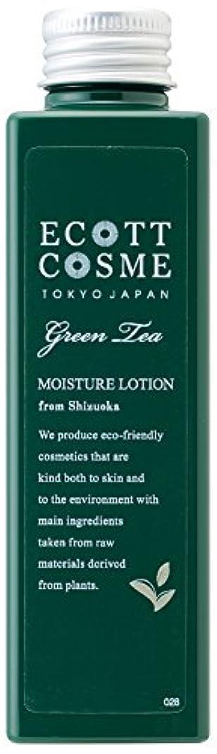 深める二それらエコットコスメ オーガニック モイスチュアローション 茶葉?静岡県