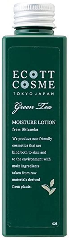 処理する一貫性のないからかうエコットコスメ オーガニック モイスチュアローション 茶葉?静岡県