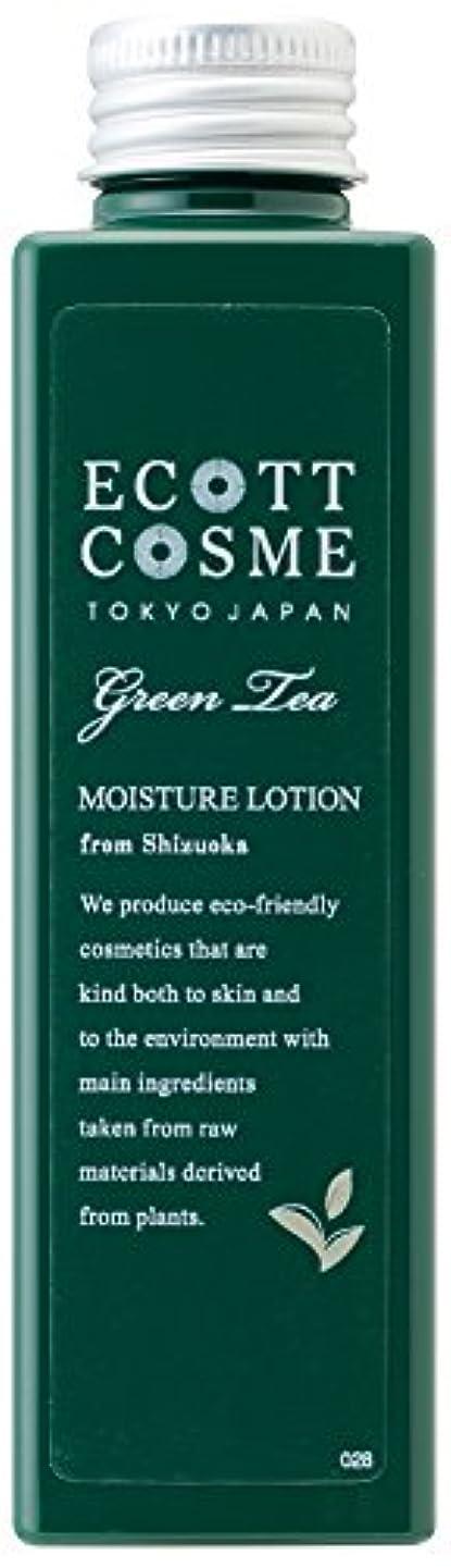 エコットコスメ オーガニック モイスチュアローション 茶葉?静岡県
