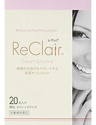 ReClair(レクレア) 10箱セット (2g×20本)