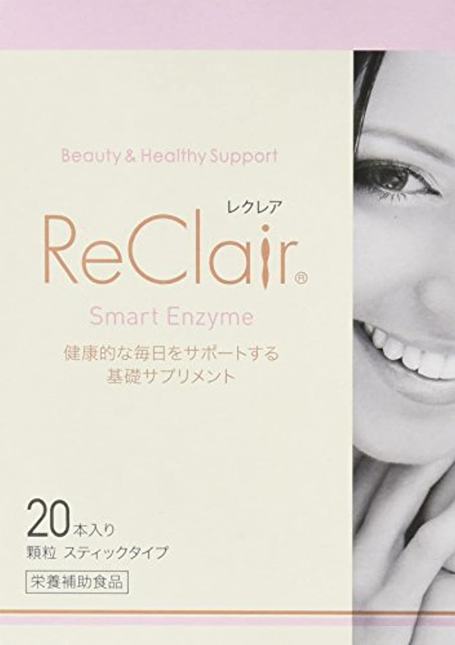 まどろみのあるポジションつぼみReClair(レクレア) 10箱セット (2g×20本)