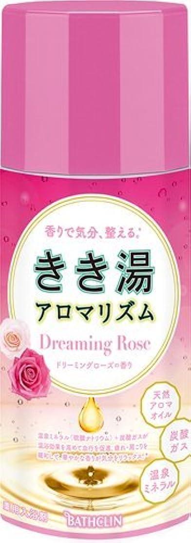 しみ持参バースきき湯 アロマリズム ドリーミングローズの香り 360g × 3個セット