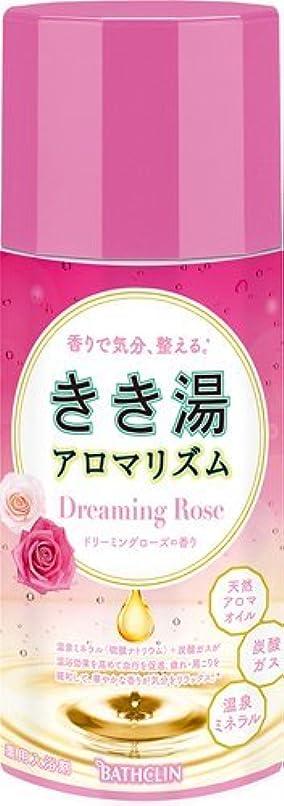 レタス比率邪魔きき湯 アロマリズム ドリーミングローズの香り 360g × 3個セット