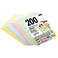 コピー&プリンタ用紙A4カラーミックス 118-748