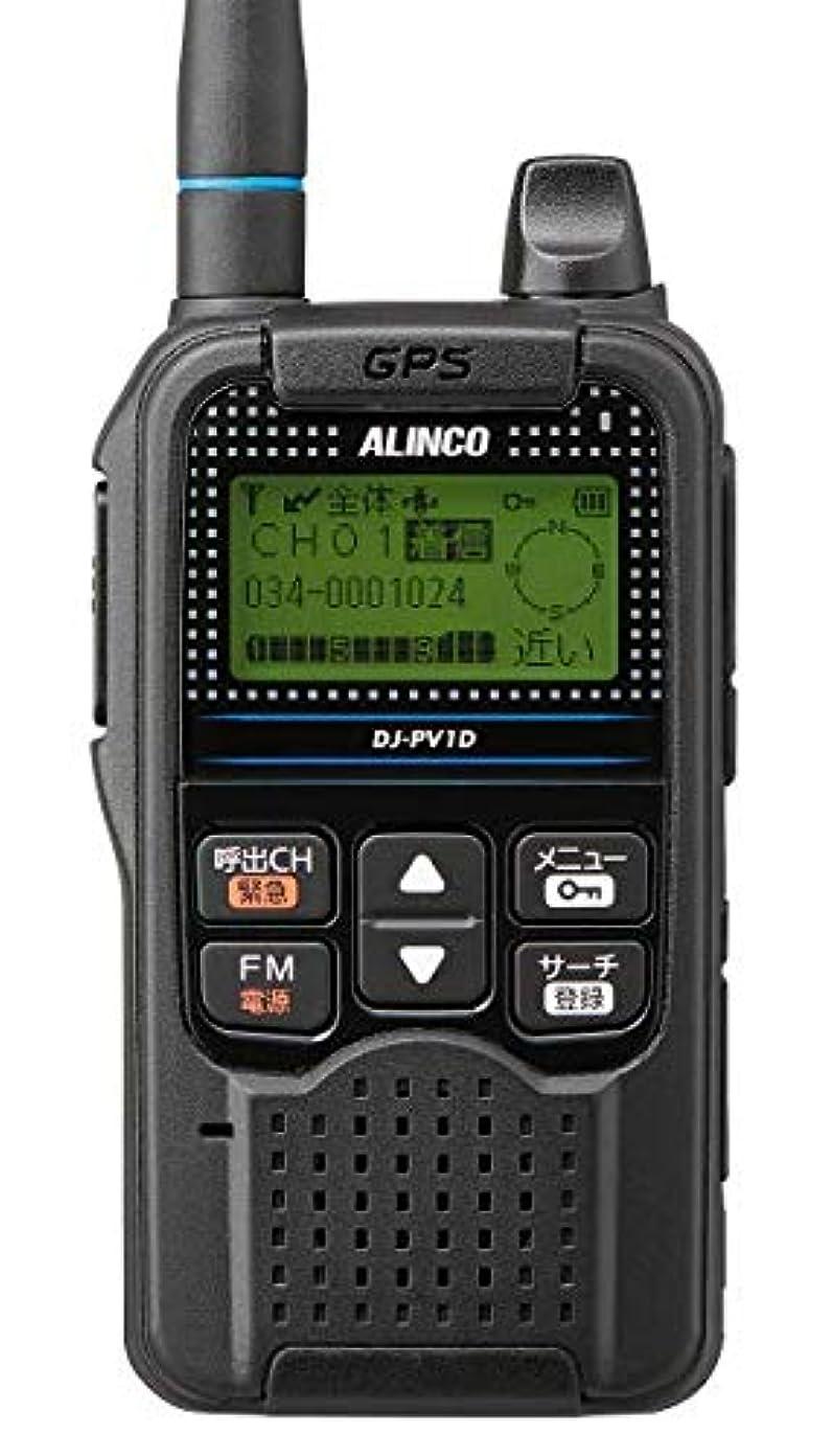 廃止するまばたき以内にアルインコ DJ-PV1D 特定小電力デジタルコミュニティ無線トランシーバー