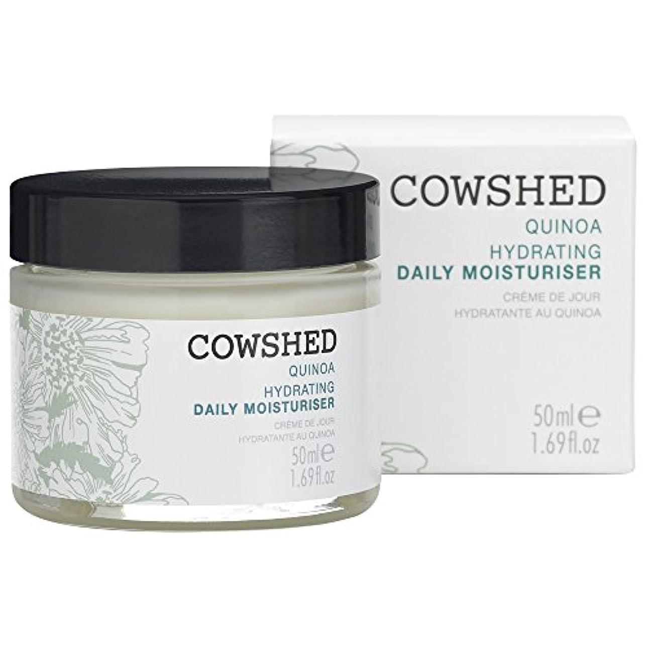 電卓比率降ろす牛舎キノア水和毎日の保湿クリーム50Ml (Cowshed) (x2) - Cowshed Quinoa Hydrating Daily Moisturiser 50ml (Pack of 2) [並行輸入品]