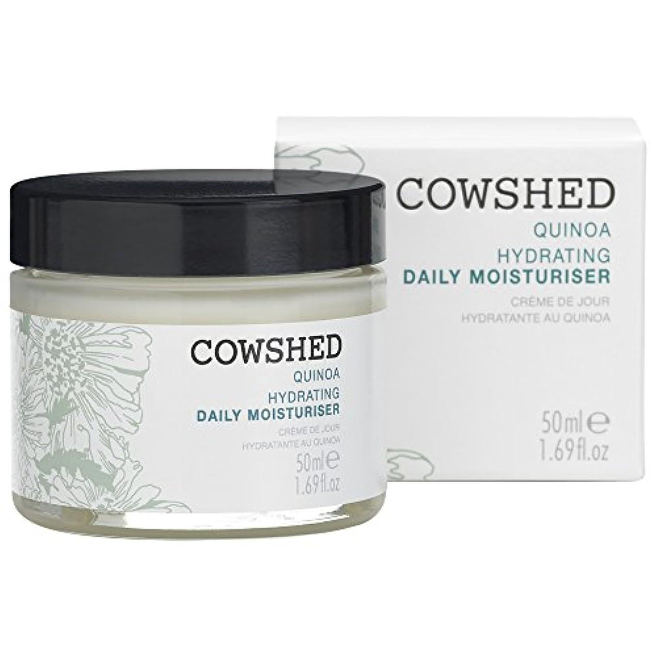 ムス形容詞エアコン牛舎キノア水和毎日の保湿クリーム50Ml (Cowshed) (x6) - Cowshed Quinoa Hydrating Daily Moisturiser 50ml (Pack of 6) [並行輸入品]