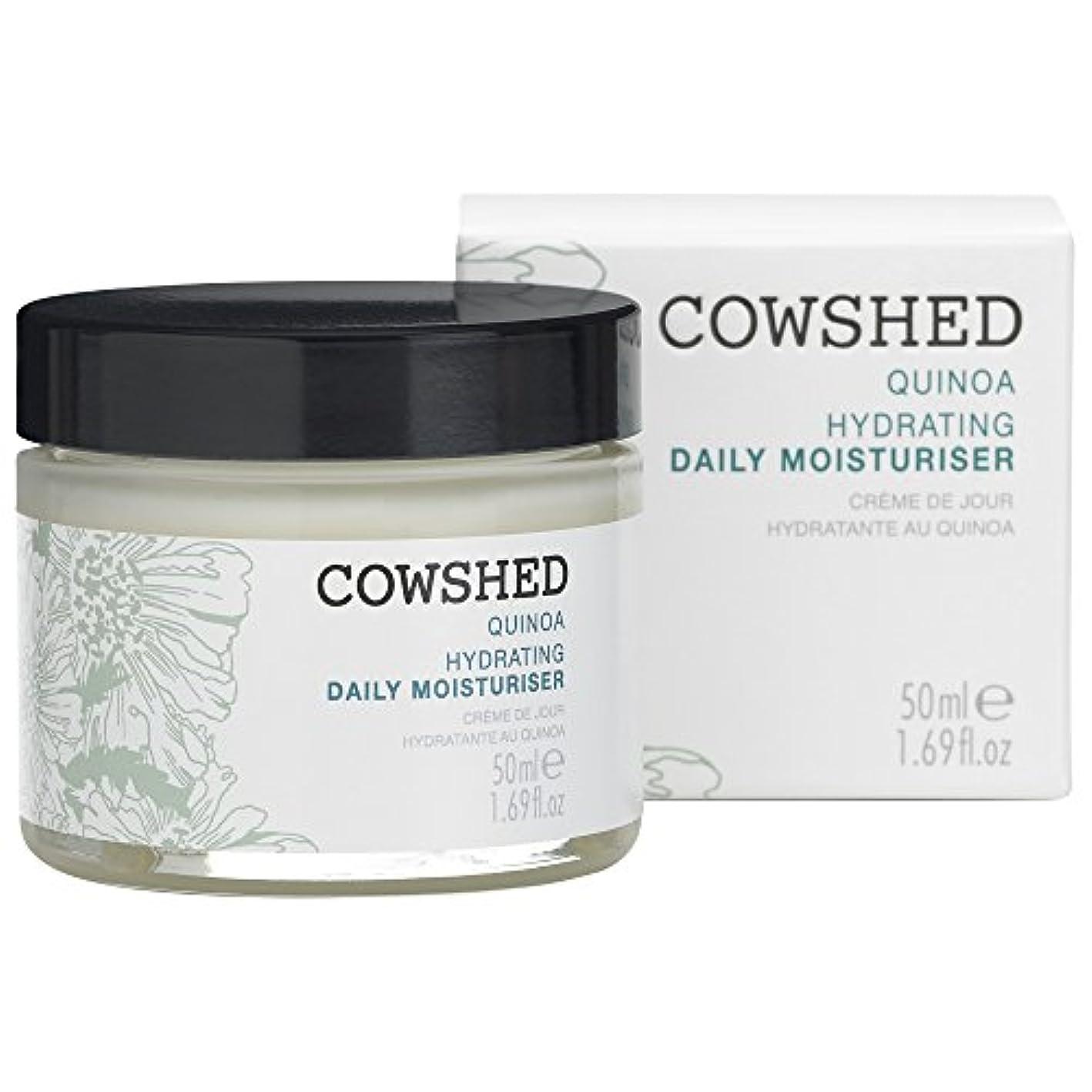 同一の可決結果として牛舎キノア水和毎日の保湿クリーム50Ml (Cowshed) (x6) - Cowshed Quinoa Hydrating Daily Moisturiser 50ml (Pack of 6) [並行輸入品]