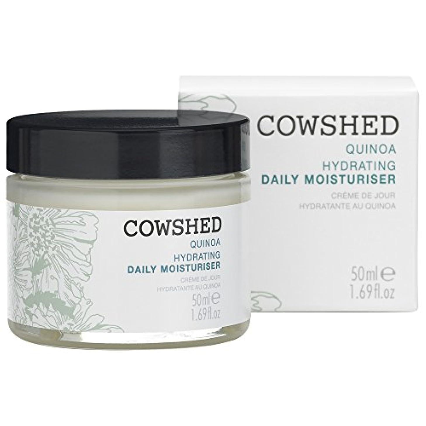 パーツ爆発する優越牛舎キノア水和毎日の保湿クリーム50Ml (Cowshed) (x2) - Cowshed Quinoa Hydrating Daily Moisturiser 50ml (Pack of 2) [並行輸入品]