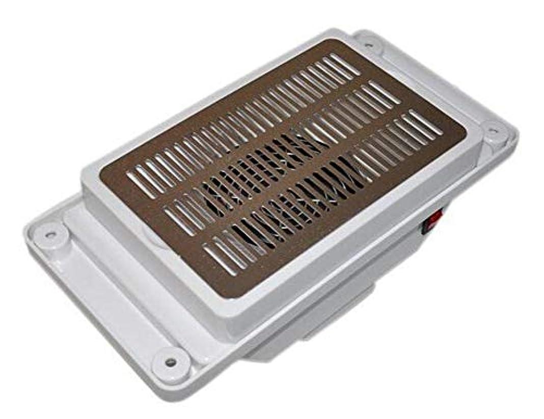 ネイル掃除機吸引ダストコレクター機サロンファンマニキュアペディキュア爪クリーニングネイルアートツール