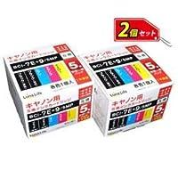 【6個】【Luna Life】 キヤノン用 互換インクカートリッジ BCI-7E+9/5MP 5本パック×2 LN CA7E+9/5P*2PCS