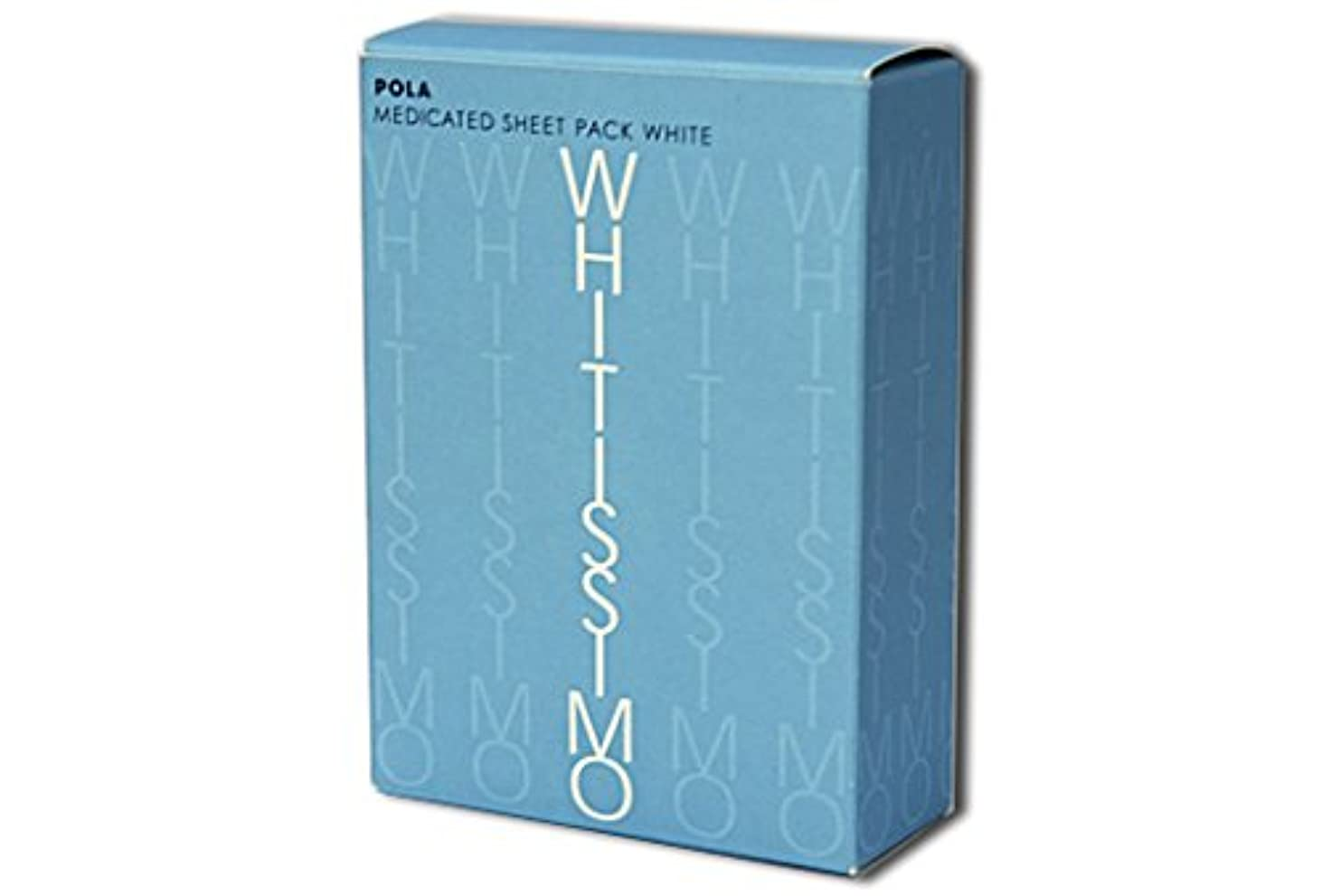 天文学効果的排気POLA / ポーラ ホワイティシモ 薬用シート パック ホワイト 30セット
