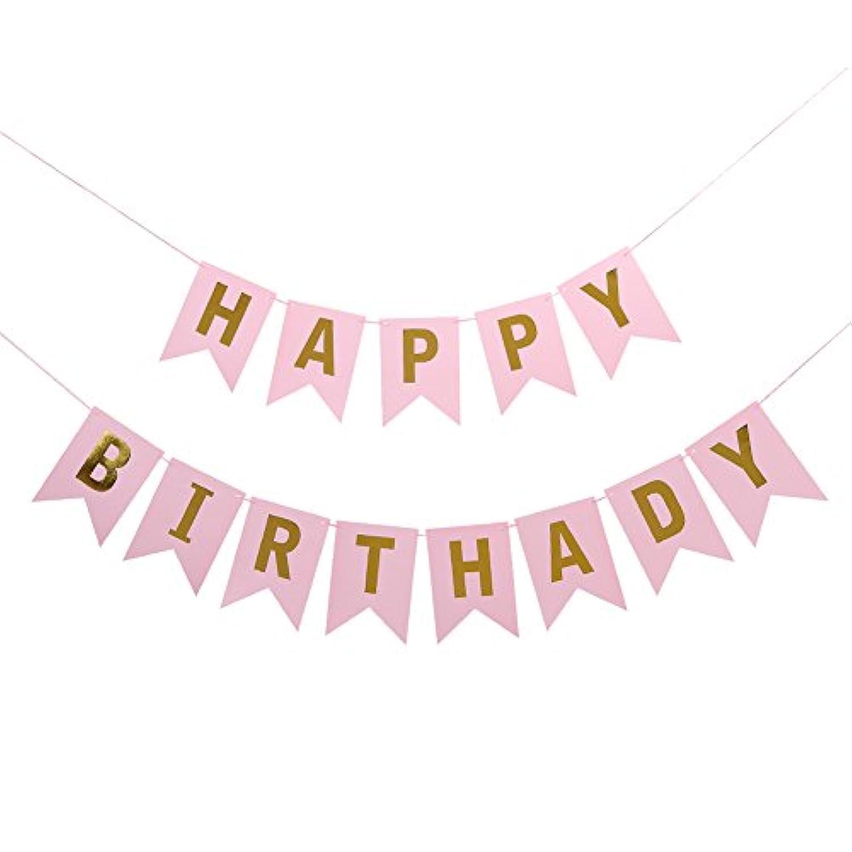 ペナントバナー誕生日パーティーlseng誕生日バナーペナントHappy誕生日のフラグパーティー – ピンク(13pcs)