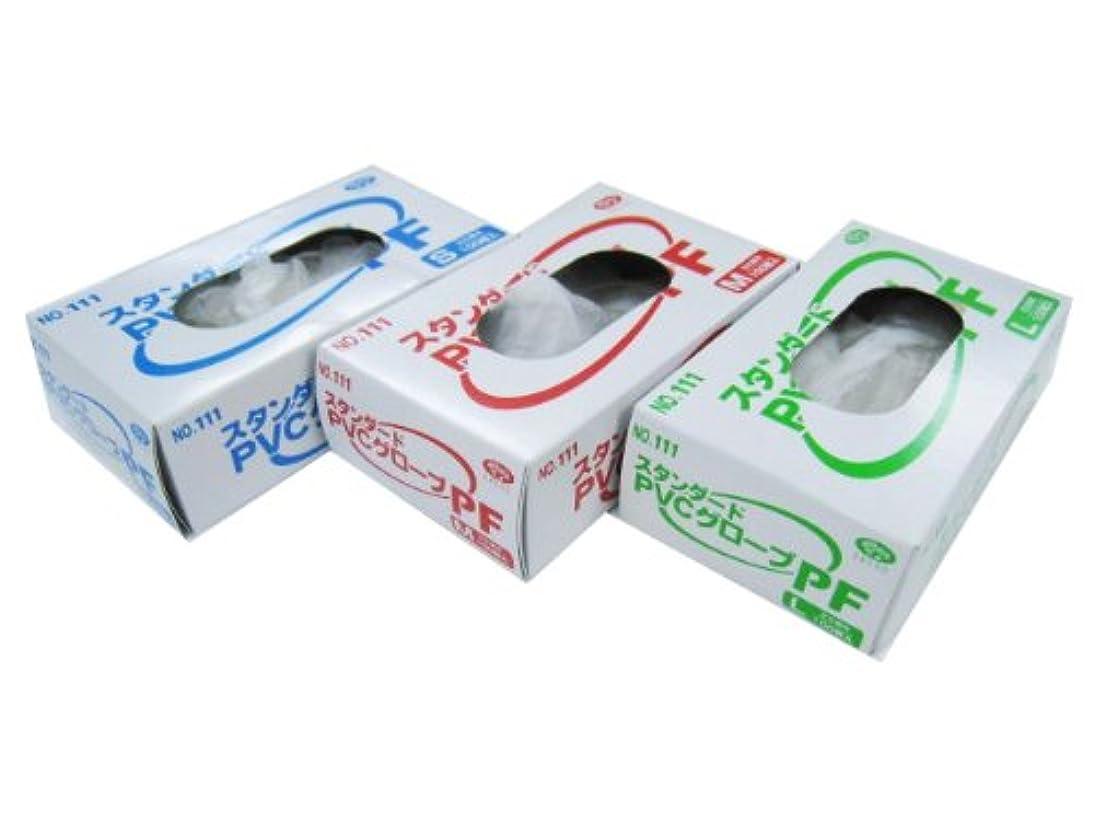 韓国どこ泳ぐ使い捨て手袋 エブノNO.111スタンダードPVCグローブ 粉無※白M 100枚X30箱 3000枚