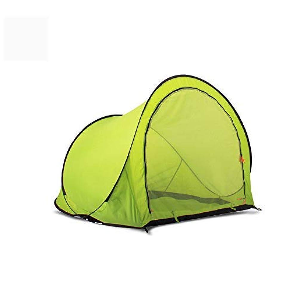 アーサージャズ彼女は屋外の子供のテント子供は子供のためのテントを演じます屋内および屋外のゲームのためのテントの男の子女の子のおもちゃを現れます