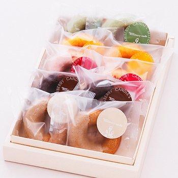小堀菓舗 焼チョコドーナツ 10個入 -クール-