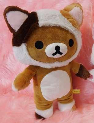 RoomClip商品情報 - リラックマ もっと♪のんびりネコ なかよしぬいぐるみBIG 【リラックマ】
