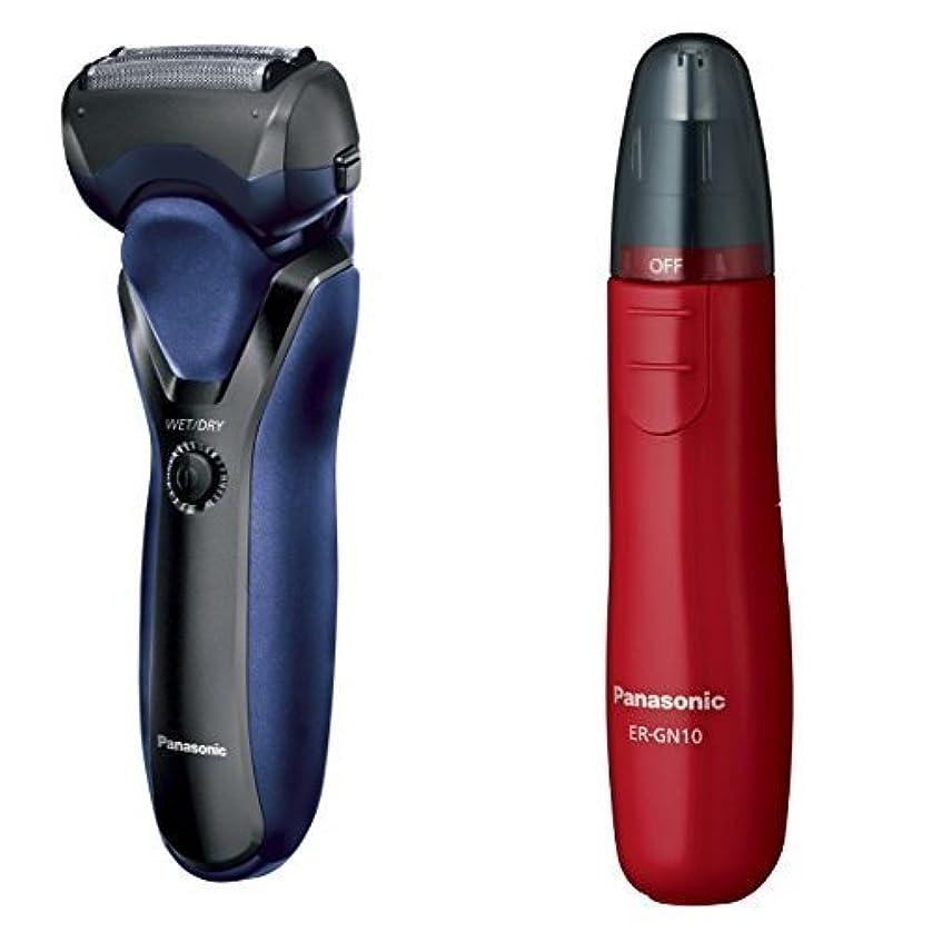 マットレス収入口ひげパナソニック メンズシェーバー 3枚刃 お風呂剃り可 黒 ES-RT17-K + エチケットカッター 赤 ER-GN10-R セット
