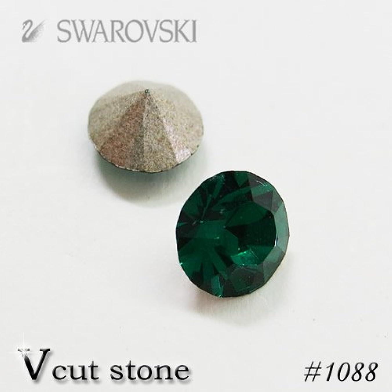 グローセッティング年次スワロフスキー Vカット 埋込型 #1028/#1088 ●ss29(約6.2mm) 3粒入 (エメラルド)