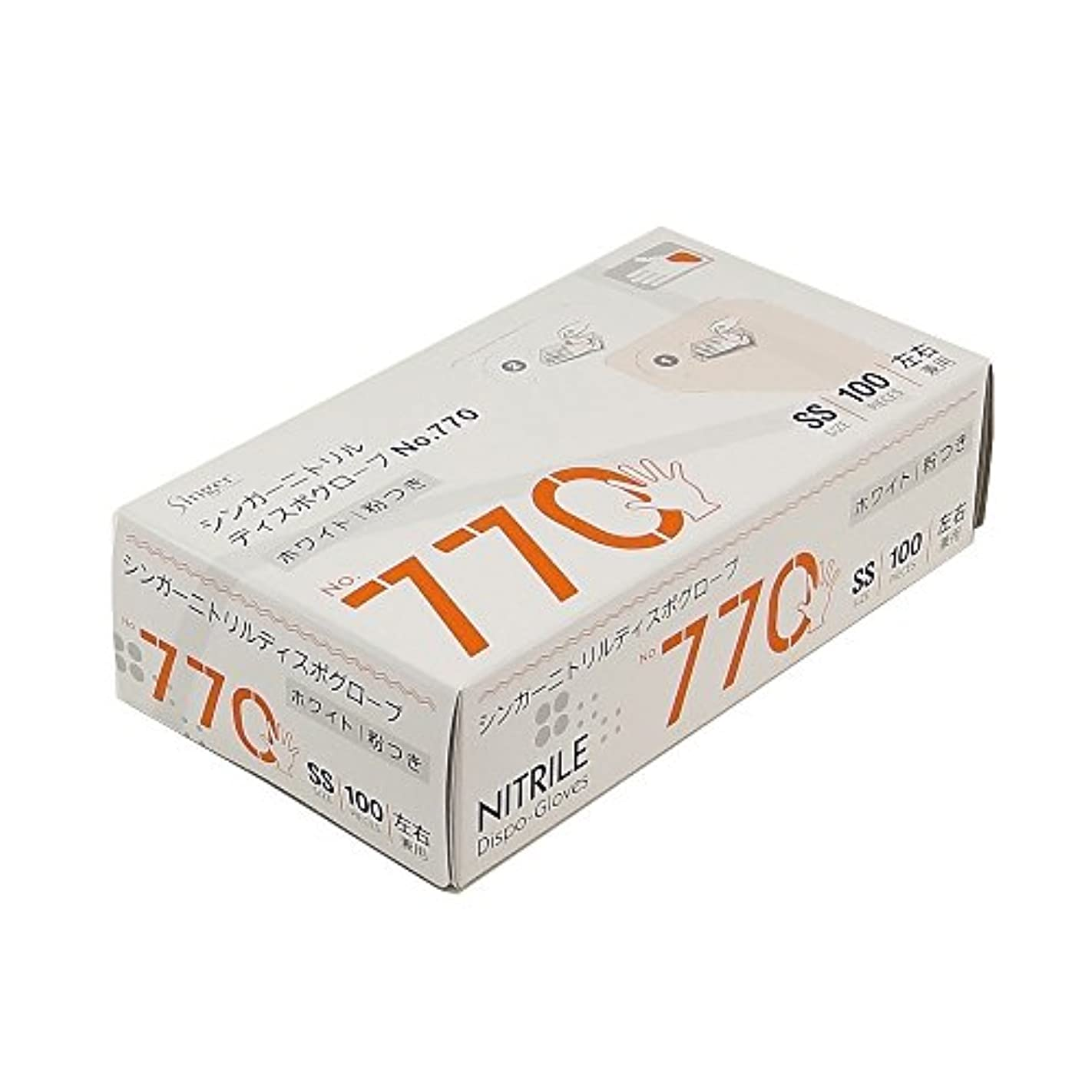 精度メイト奨学金宇都宮製作 ディスポ手袋 シンガーニトリルディスポグローブ No.770 ホワイト 粉付 100枚入  SS
