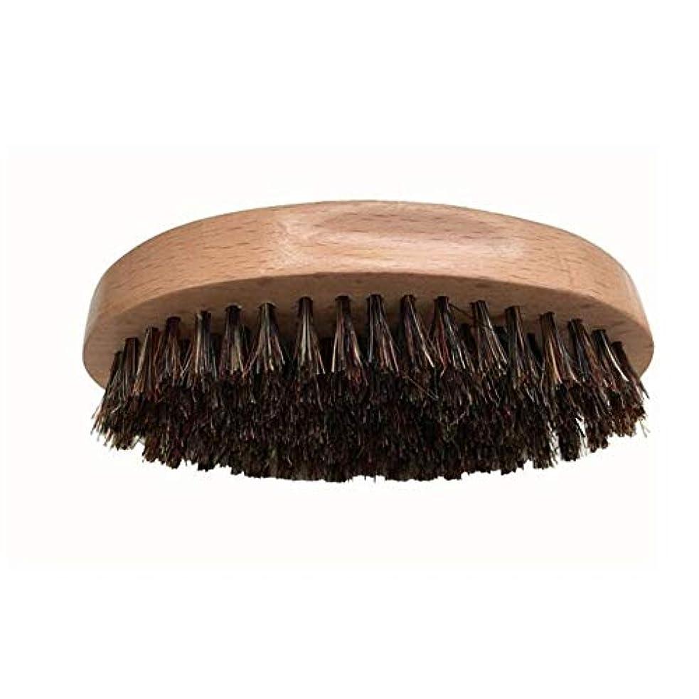 頂点ランプ泥だらけシェービングブラシ 男性 口ひげ ひげブラシ ラウンド櫛 メンズシェービングツール 理容 洗顔 髭剃り 泡立ち