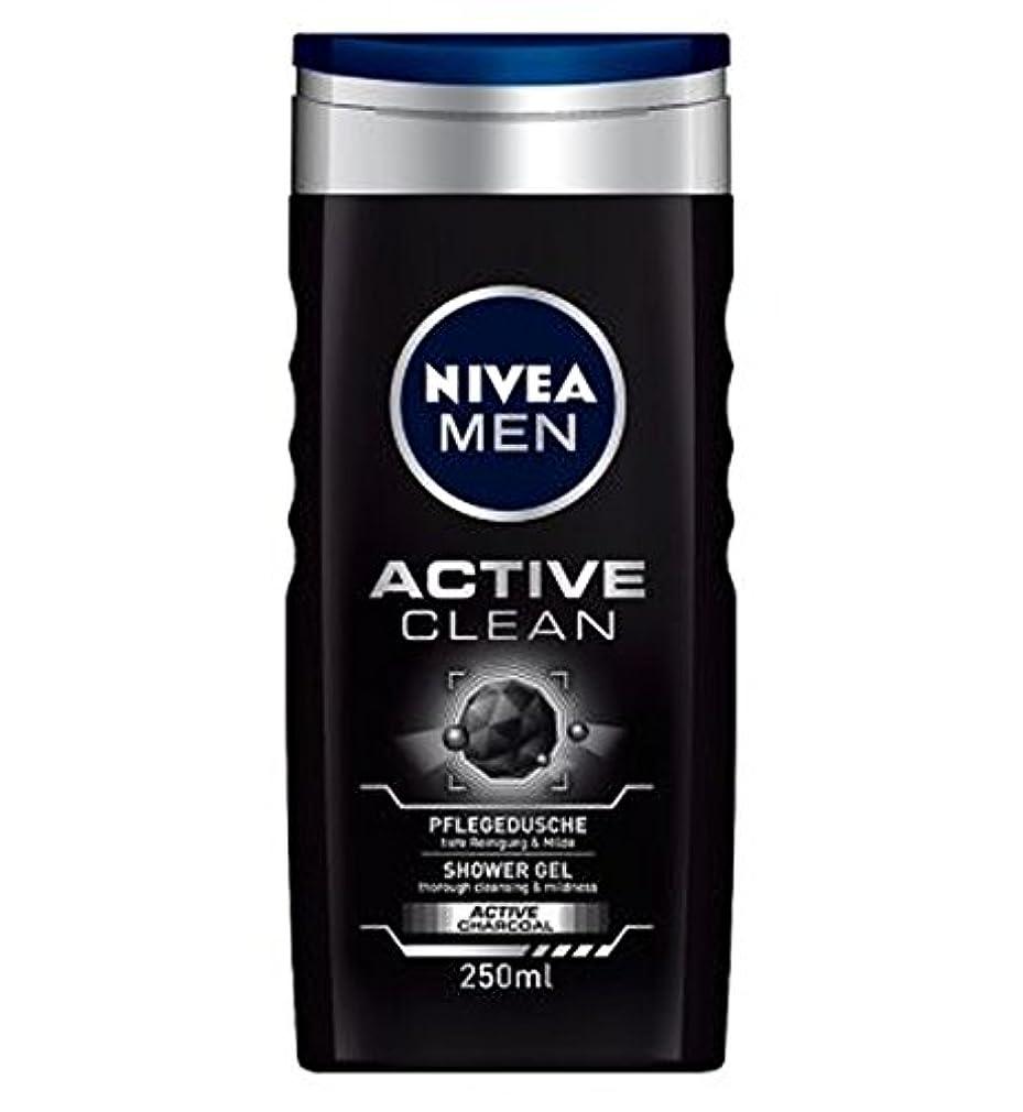 二十染色気絶させるNIVEA MEN Active Clean Shower Gel 250ml - ニベアの男性アクティブクリーンシャワージェル250ミリリットル (Nivea) [並行輸入品]