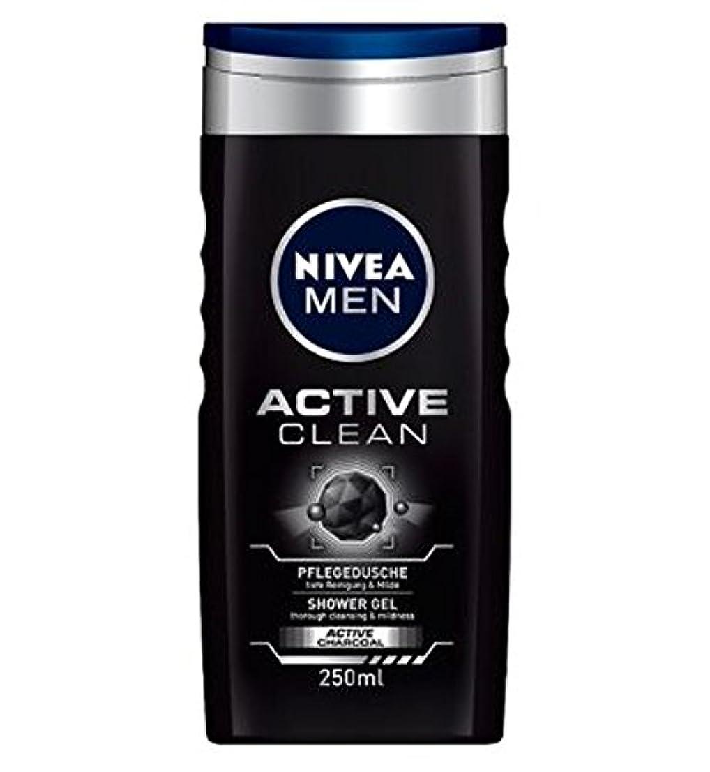 対抗愛撫税金NIVEA MEN Active Clean Shower Gel 250ml - ニベアの男性アクティブクリーンシャワージェル250ミリリットル (Nivea) [並行輸入品]