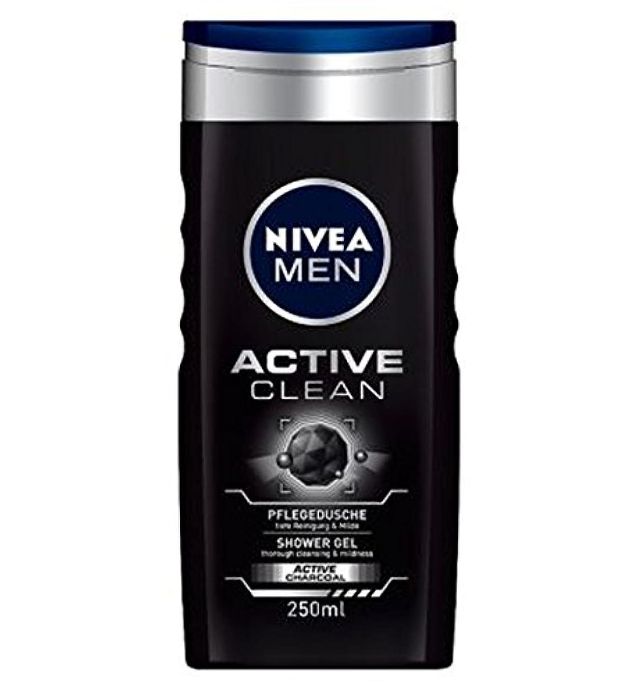 不正確入射減衰NIVEA MEN Active Clean Shower Gel 250ml - ニベアの男性アクティブクリーンシャワージェル250ミリリットル (Nivea) [並行輸入品]