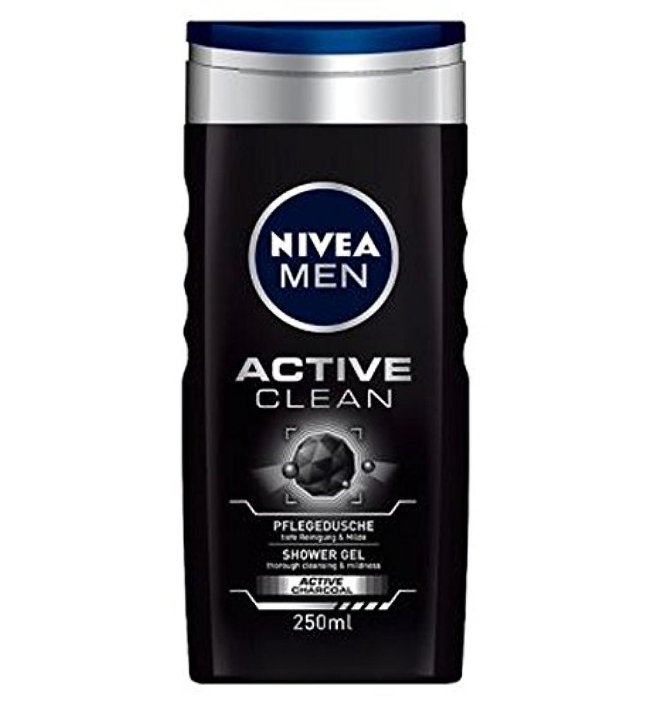 変位生理維持ニベアの男性アクティブクリーンシャワージェル250ミリリットル (Nivea) (x2) - NIVEA MEN Active Clean Shower Gel 250ml (Pack of 2) [並行輸入品]