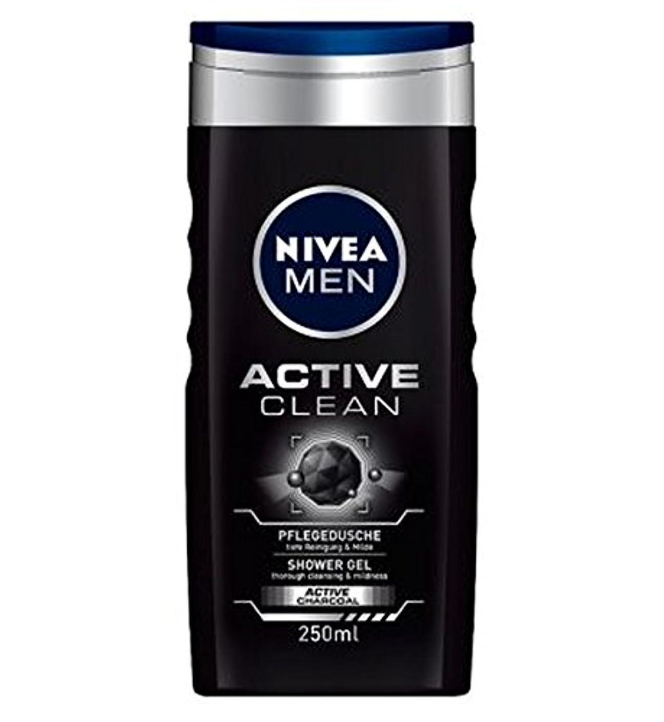 間違い捧げる操作可能NIVEA MEN Active Clean Shower Gel 250ml - ニベアの男性アクティブクリーンシャワージェル250ミリリットル (Nivea) [並行輸入品]