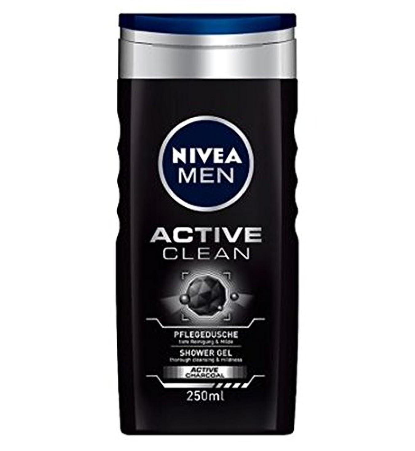 労苦ブローホール亡命ニベアの男性アクティブクリーンシャワージェル250ミリリットル (Nivea) (x2) - NIVEA MEN Active Clean Shower Gel 250ml (Pack of 2) [並行輸入品]