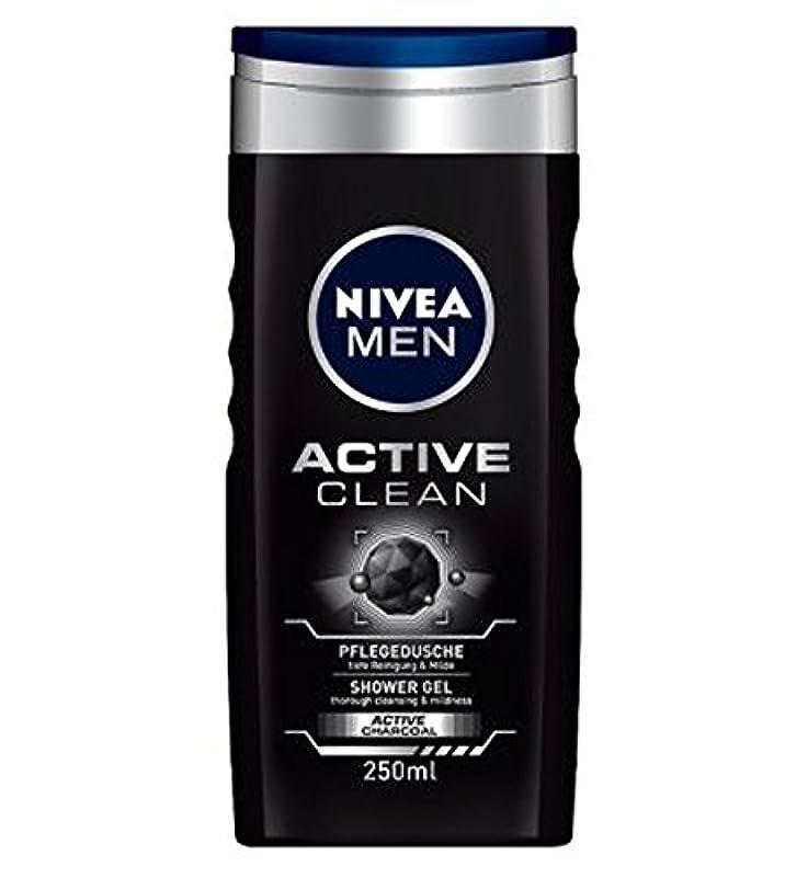 木製分割裏切りニベアの男性アクティブクリーンシャワージェル250ミリリットル (Nivea) (x2) - NIVEA MEN Active Clean Shower Gel 250ml (Pack of 2) [並行輸入品]