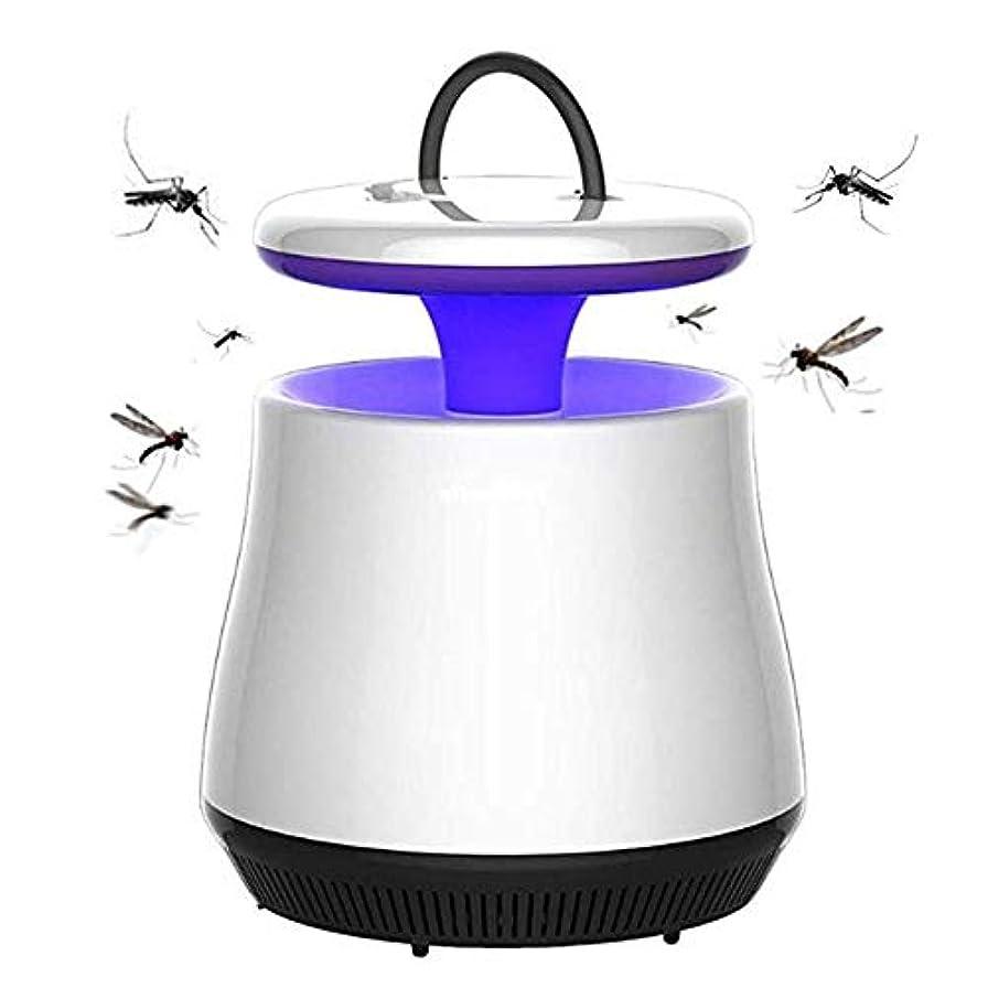 ピケまだ地中海蚊忌避ランプ蚊キラーLED UVランプNigh USB非放射蚊忌避ミュートLedキル