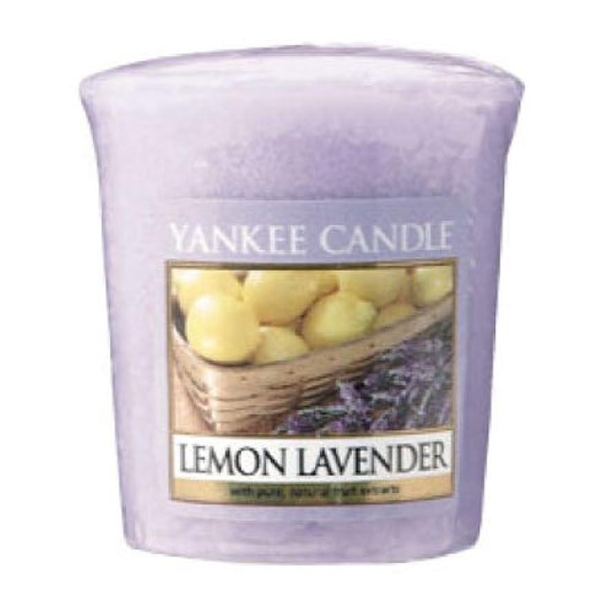 創始者二層第四ヤンキーキャンドル 正規品 YCサンプラー Lラベンダー (YK0010530 4901435928395)