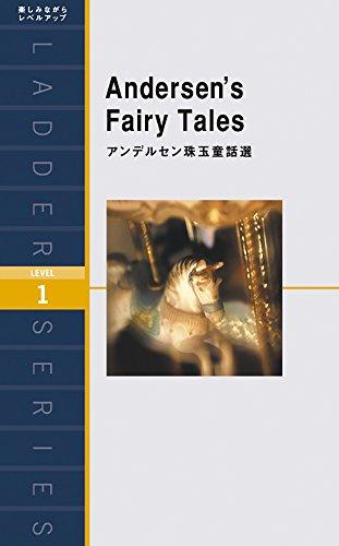 アンデルセン珠玉童話選 Andersen's Fairy Tales (ラダーシリーズ Level 1)の詳細を見る